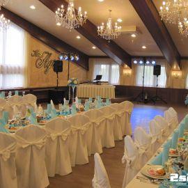 DJ na svadbu, osvetlenie a ozvučenie v Hotel Agro Veľká Lomnica